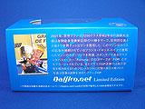 Daijiro.net特注NSR250のパッケイジ写真