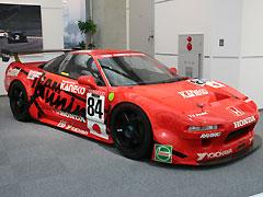 NSX-GT '95 ル マンの実車の写真
