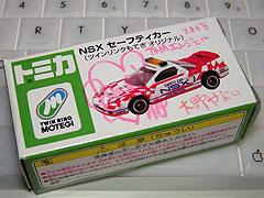 NSX セイフティカー トミカの写真