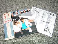 『ロマンティック』25周年記念スペシャル・エディション盤のジャケット写真