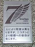 セブンスター・ライト レーシングプレミアムパッケイジの写真