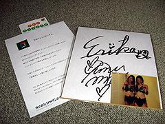 当選した2007 JOMO 8耐レースクイーンのサインの写真
