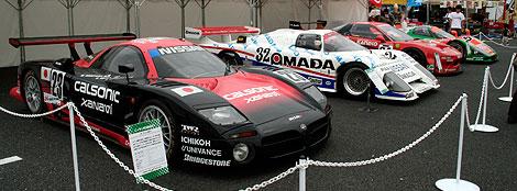 モータースポーツジャパン2007でのル マンカー展示エリアの写真