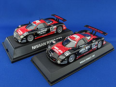 京商版とタミヤ版の'97 R390 GT1の写真