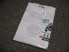 ヨシムラ 2007 8耐優勝記念Tシャツ