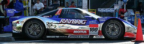 RAYBRIG NSX 2006の画像1