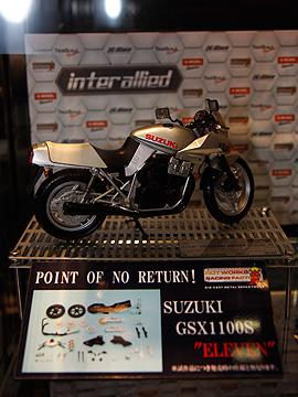 ホットワークス 1/12 GSX1100Sカタナの試作品の写真