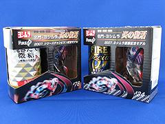 ヨシムラ×ファイア 1/24 バイクセットのパッケイジ写真