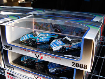 コンドウレーシング特注 Z & GT-R セパン2連覇セットの写真