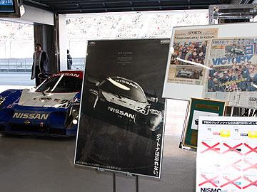 デイトナ24時間優勝記念ポスターと新聞記事の写真