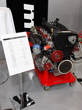 RB26DETTエンジンの写真