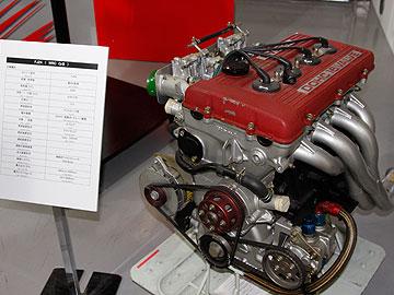 FJ24エンジンの写真