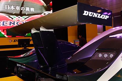'01 ベントレイ EXP スピード8の写真10