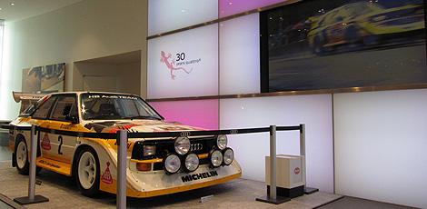 アウディスポーツクワトロS1の展示スペースの写真