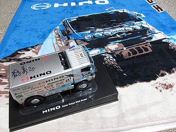 抽選会で当たったナスタオルとサインを貰ったミニカーの写真