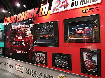 トヨタのパネル展示の写真