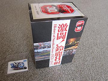 『激闘!鈴鹿8耐』DVD BOXの写真