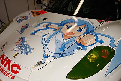 PACIFIC NAC イカ娘 フェラーリの写真5