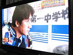 ニュースウォッチ9の映像の写真