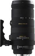 シグマ APO 120-400mm F4.5-5.6 DG OS HSMの写真1