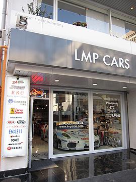 LMP CARS店舗の写真
