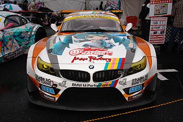 GSR ProjectMirai BMWの写真3