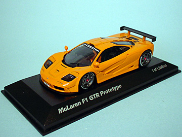 『ミニカーファン』特注のマクラーレンF1 GTRプロトタイプの写真