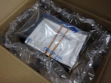 引き取りサーヴィスの梱包状態の写真