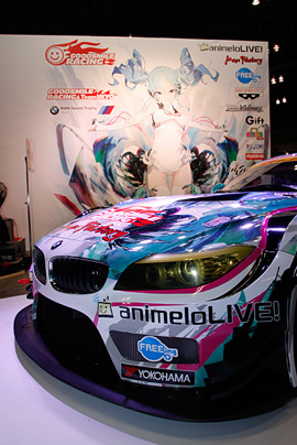ミクZ4 GT3 2014の写真8