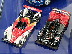エブロのLMカーの新製品の写真