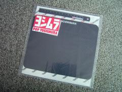ヨシムラ製カーボンマウスパッドの写真